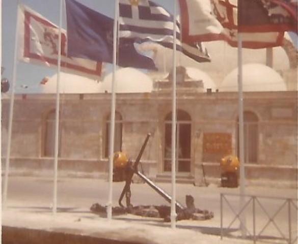 H σχέση του Αρχιπλοιάρχου Π.Ν ε.α Α. Λιονάκη  με την Αρχή της Ιστορίας του  Ν.Μ. Κρήτης και η συναδελφική αλληλεγγύη του Αντιναυάρχου Π.Ν ε.α Γ. Δεμέστιχα !