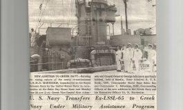 Παραλαβή ΑΒΥΠ Γ. ΜΑΡΙΔΑΚΗΣ  και ο περιπετειώδης πλους από SUBIC BAY Manila Philipinnes προς Ελλάδα