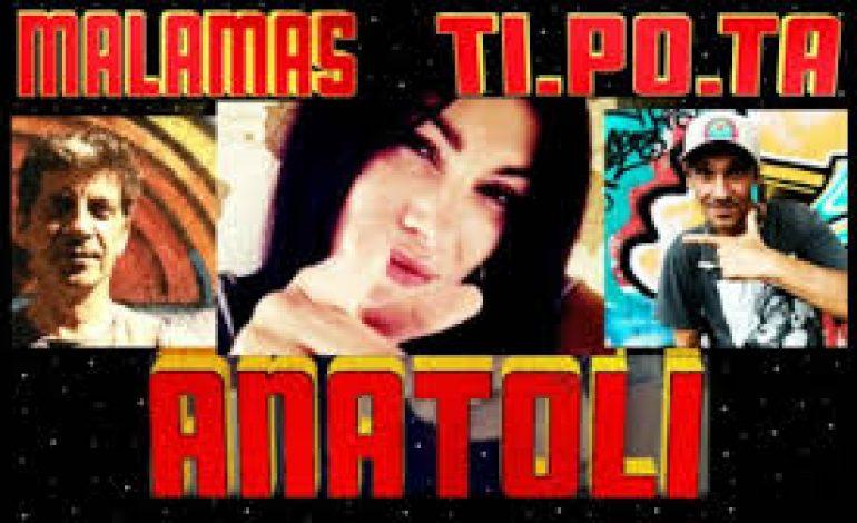 Ti.po.ta: ANATOLI ( Ανατολή) Feat. Sokratis Malamas Manu Chao